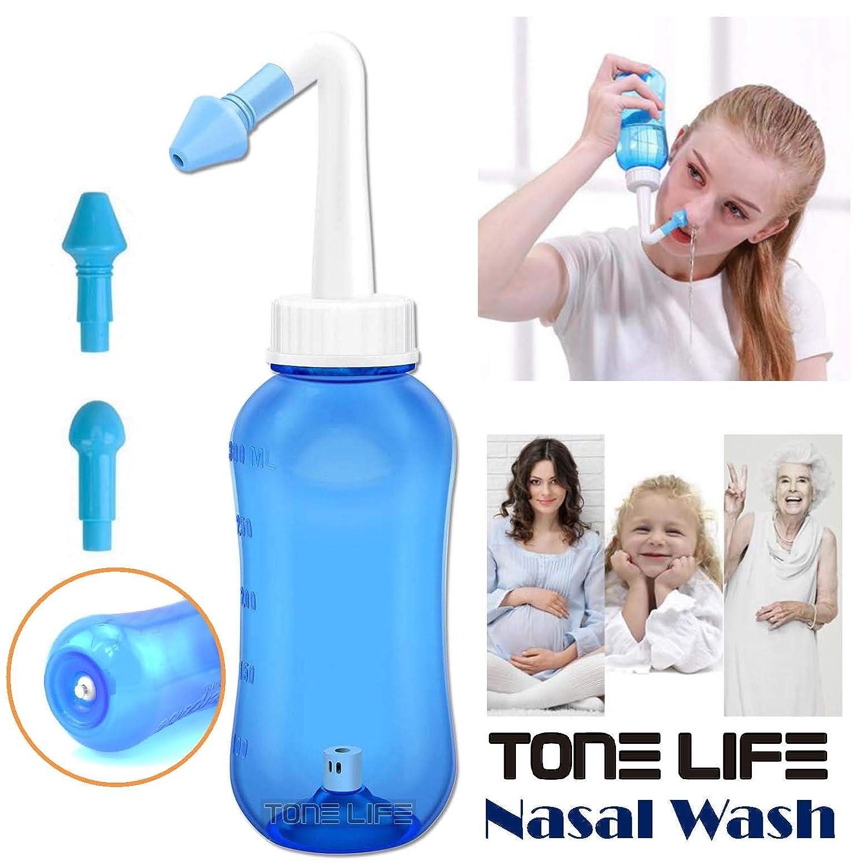 Amazoncom Tonelife Nasal Rinse System Nasal Cleaner Neti Pot