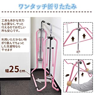 Safly Zone折りたたみ 鉄棒 調節可 組立カンタン 室内・屋外使用可 子供用 ピンク色