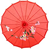"""THY COLLECTIBLES 22"""" Kid's Size Japanese Chinese Umbrella Parasol for Wedding Parties, Photography, Costumes, Cosplay…"""