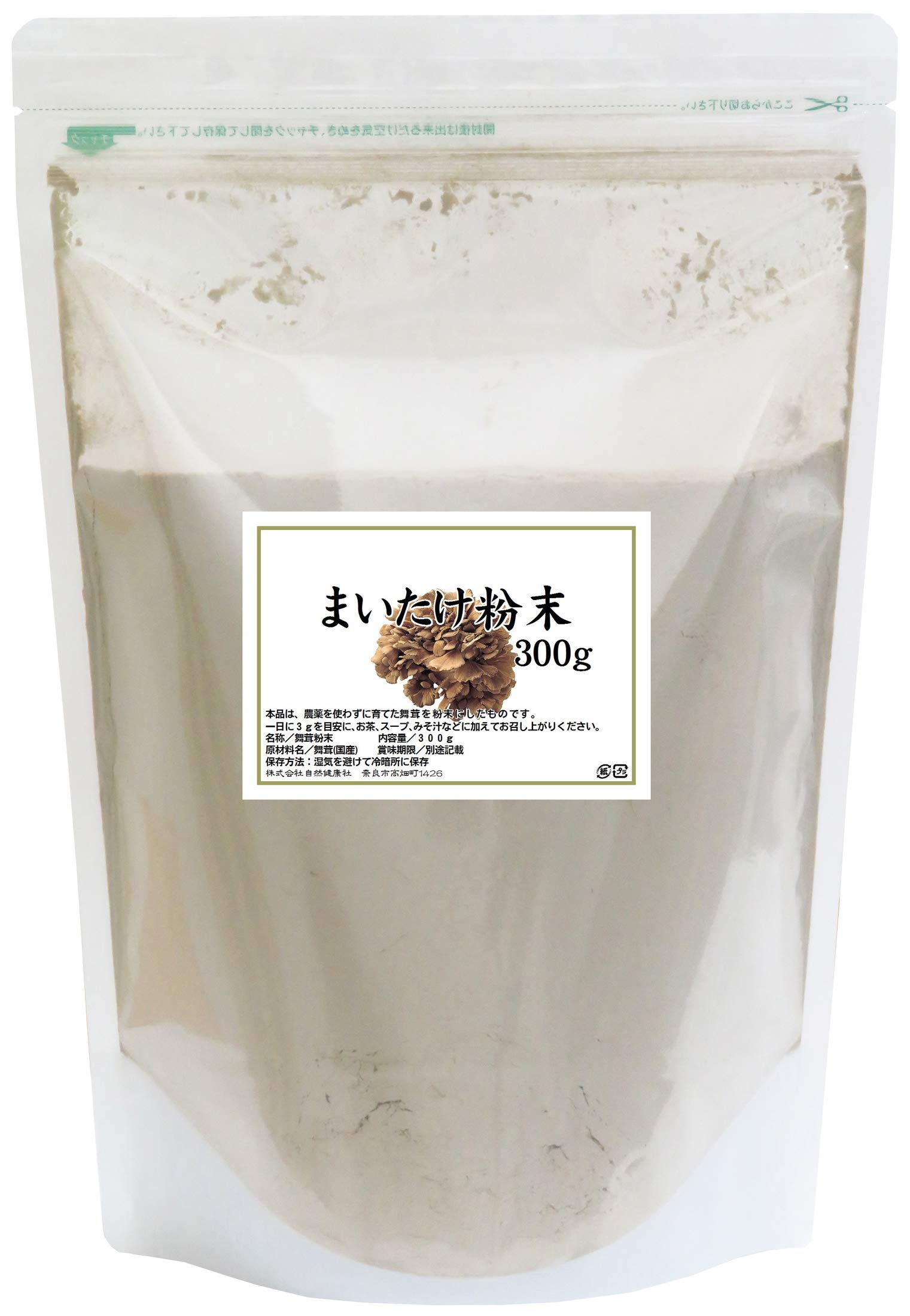Natural health company domestically Maitake Powder 300g Bag with Chuck [Japan Import]