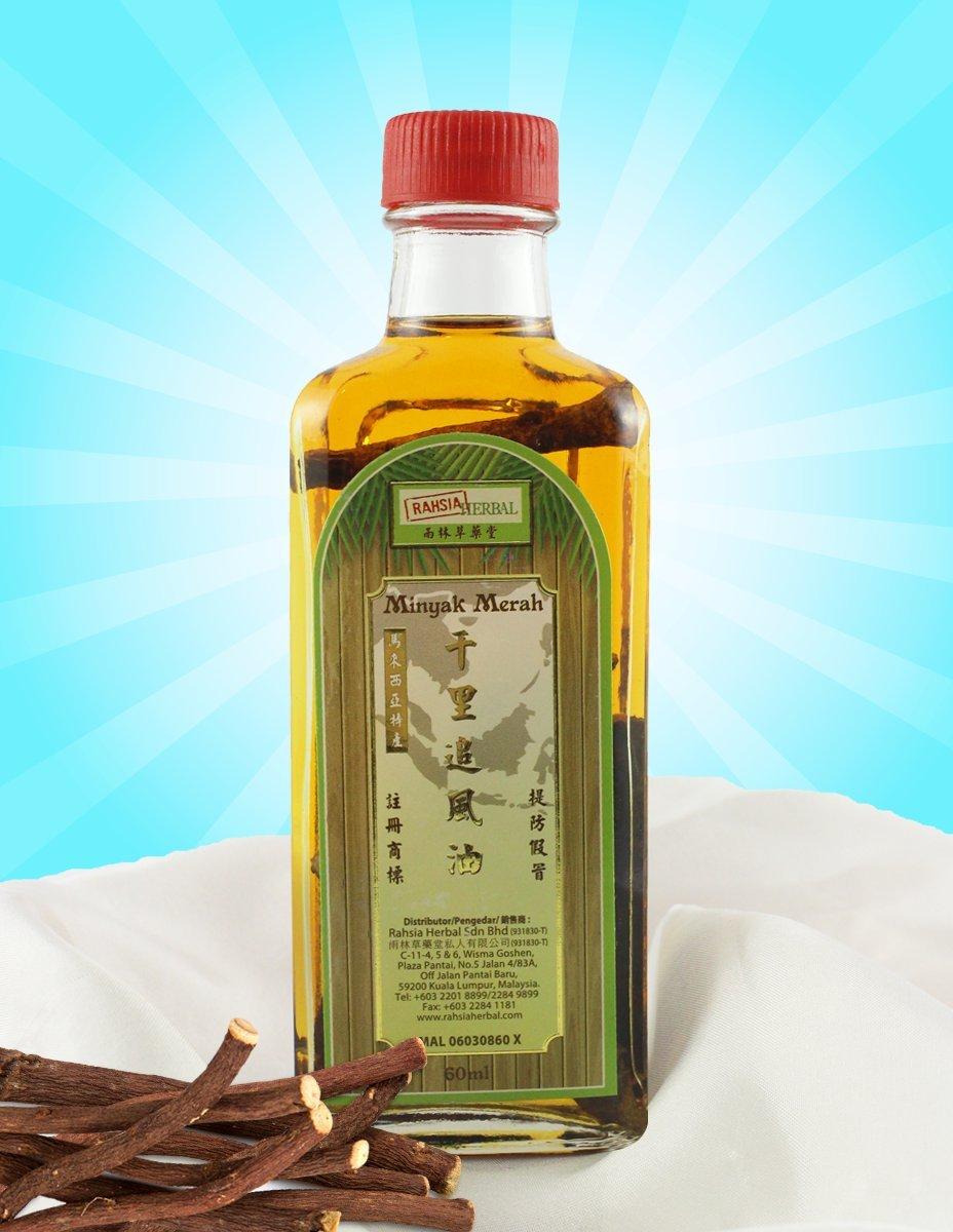 Minyak Merah Malaysian Traditional Herbal Medicated Oil 60ml Health Personal Care