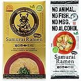 Samurai Ramen UMAMI(サムライラーメン旨味)1箱 2人前 +1袋(2人前)お試しセット