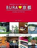BURA京都