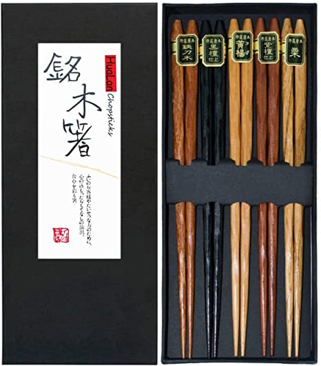 Noodle Easy to Use Dishwasher Safe Chopsticks Cooking 1 Pair Japanese Wooden Chopsticks E Chinese Gift for Frying Reusable Alloy Non-Slip Lightweight Sushi Chop Sticks Chopsticks Set