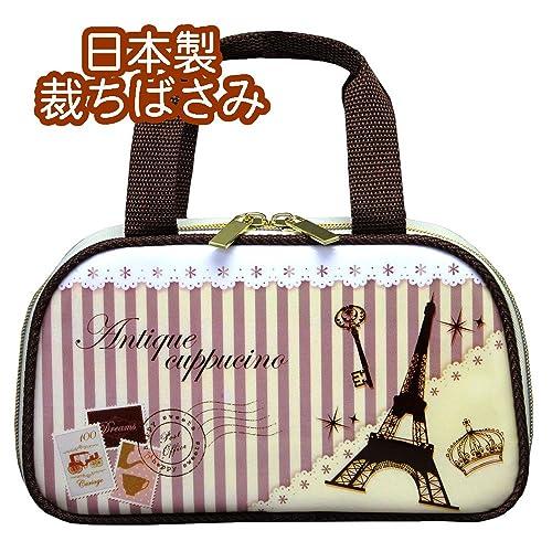 裁縫セット カプチーノ【日本製裁ちばさみ】(右利き用)