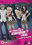 Is This A Zombie Of The Dead Collection [DVD]
