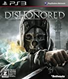 Dishonored【CEROレーティング「Z」】 - PS3