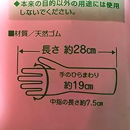 Amazon Co Jp 左右兼用薄型家庭用ゴム手袋 ピンク 繰り返し利用 作業 キッチン 掃除 炊事 食器洗い 園芸 10枚入 ホーム キッチン