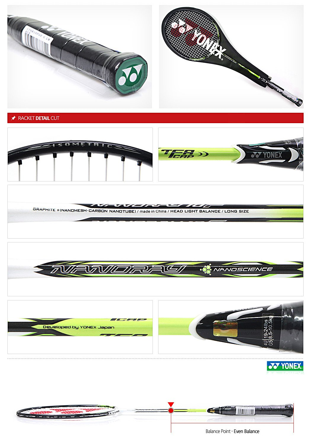 Yonex NANORAY 10F NEW Badminton Racket 2017 Racquet Lime 4U/G5 Pre-strung with a Half-length Cover (NR10F-LIME) by Yonex (Image #4)