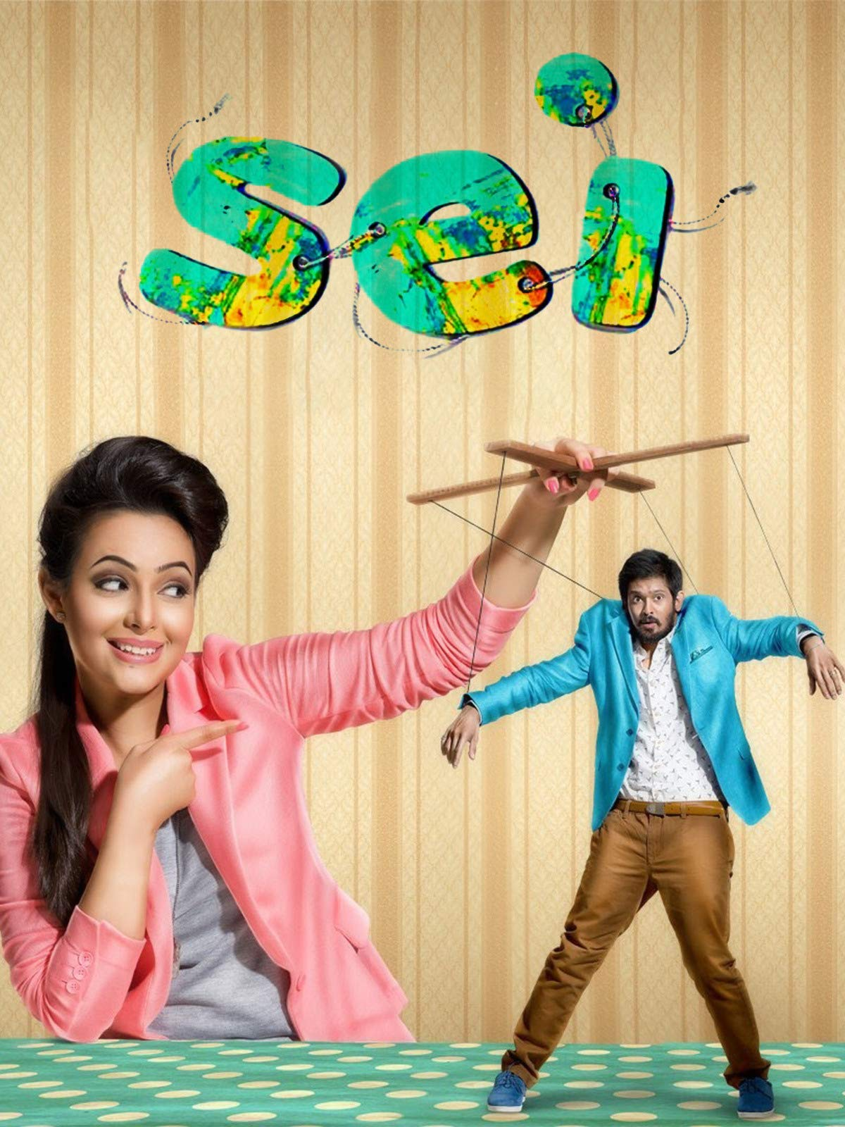 Sei on Amazon Prime Video UK