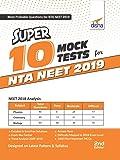 Super 10 Mock Tests for NTA NEET 2019