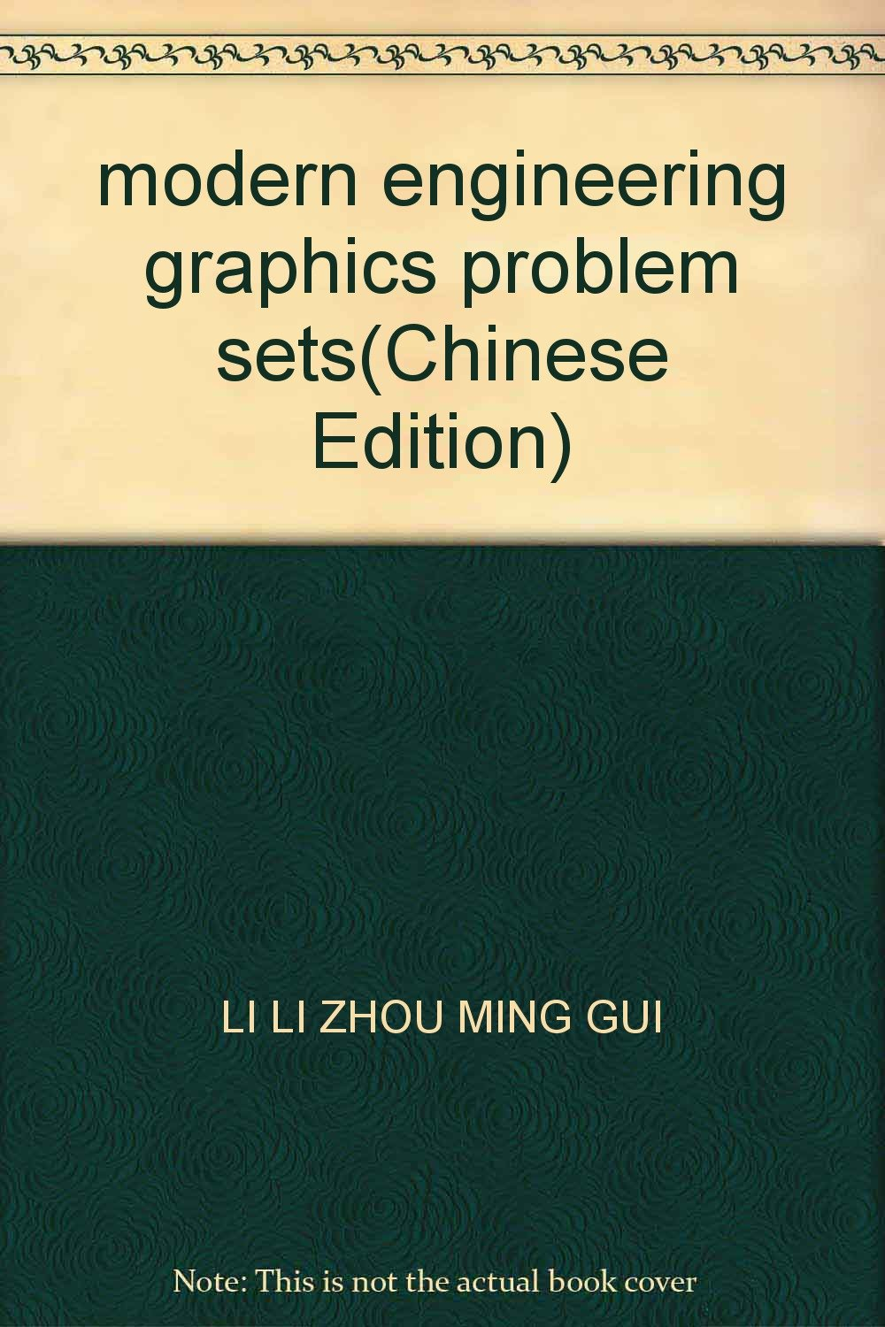 Read Online modern engineering graphics problem sets(Chinese Edition) pdf
