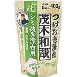 (AlmaWin)アルマウィン×(NaturaMoon)ナチュラムーン ゴールソープリキッド (衣類用しみ抜き液体洗剤)250ml