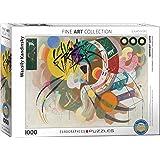 "Eurographics Puzzle Wassily Kandinsky ""Dominante Kurve"", 1000 Teile, mehrfarbig"