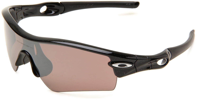 Oakley Sonnenbrille Radar Path: Amazon.de: Schuhe & Handtaschen