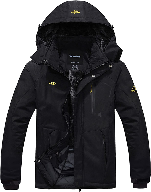 Wantdo Men's Mountain Waterproof Ski Jacket Windproof Rain Jacket Winter Warm Snow Coat: Clothing