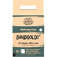 Bambooloo Naturally Sustainable 100% Virgin Bamboo Toilet Rolls in our Plastic Free GrabBag: 8 x 220 sheet rolls