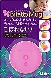 Bitatto ビタットマグ ピンク