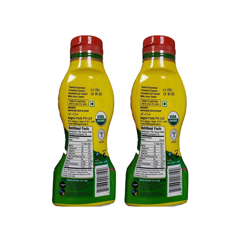 Tamicon USDA Organic Tamarind Paste - 300 grams (10.58 oz) (2 Pack)