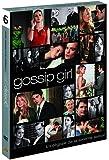 Gossip Girl - Saison 6