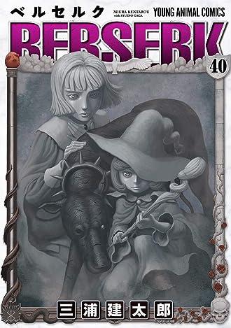 ベルセルク 40 (ヤングアニマルコミックス) Kindle版