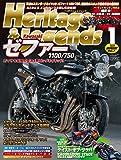 Heritage & Legends (ヘリテイジ&レジェンズ) Vol.7 [雑誌] (Mr.Bike BG 2020年1月号臨時増刊)