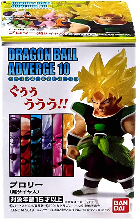 BANDAI DRAGON BALL Z Super ADVERGE MOTION Vol.2 SS Broly Japan import NEW