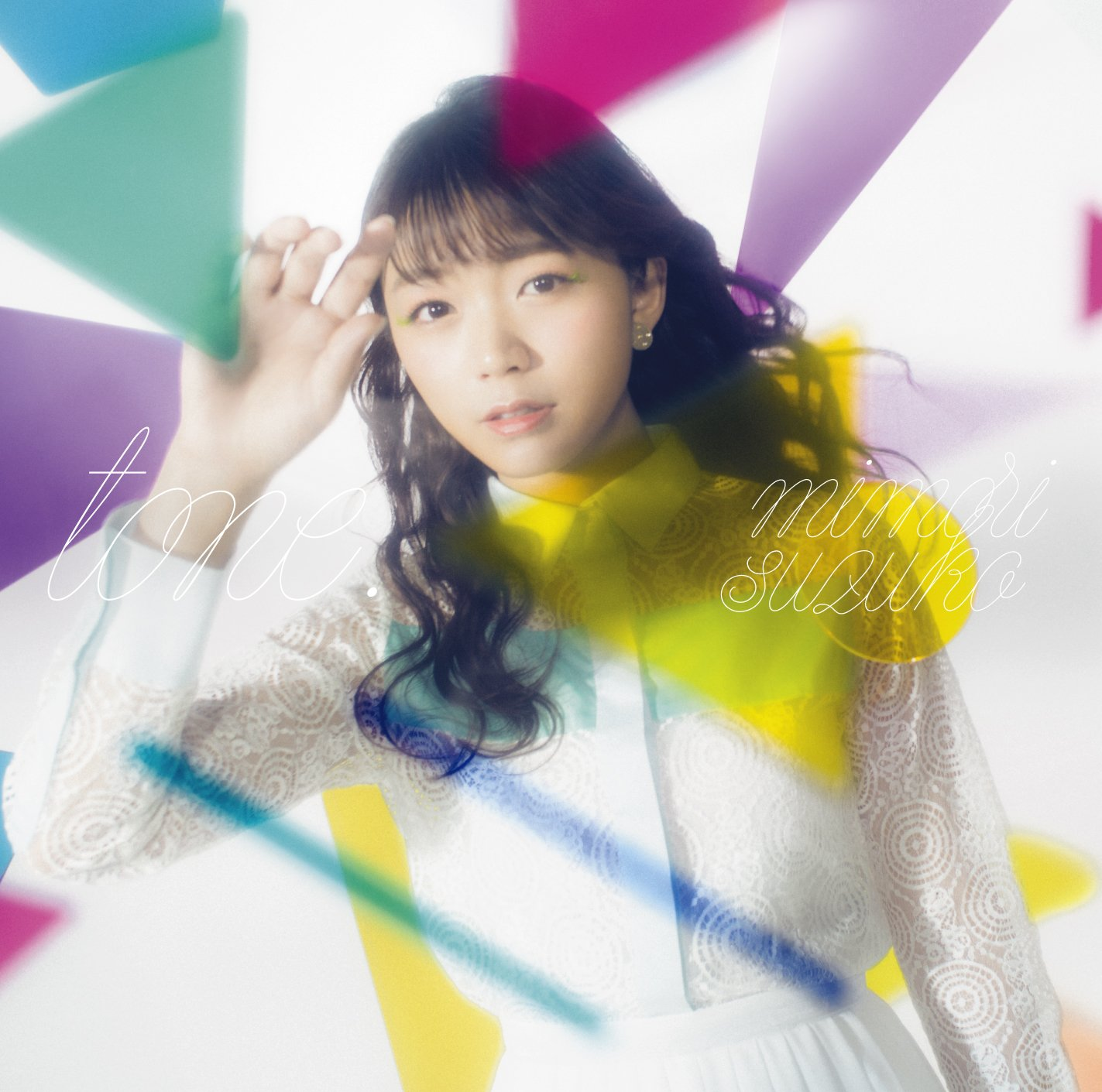 三森すずこ4thアルバム tone.【BD付限定盤】