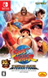 Capcom Street Fighter 30th Anniversary Collection International NINTENDO SWITCH JAPANESE IMPORT REGION FREE
