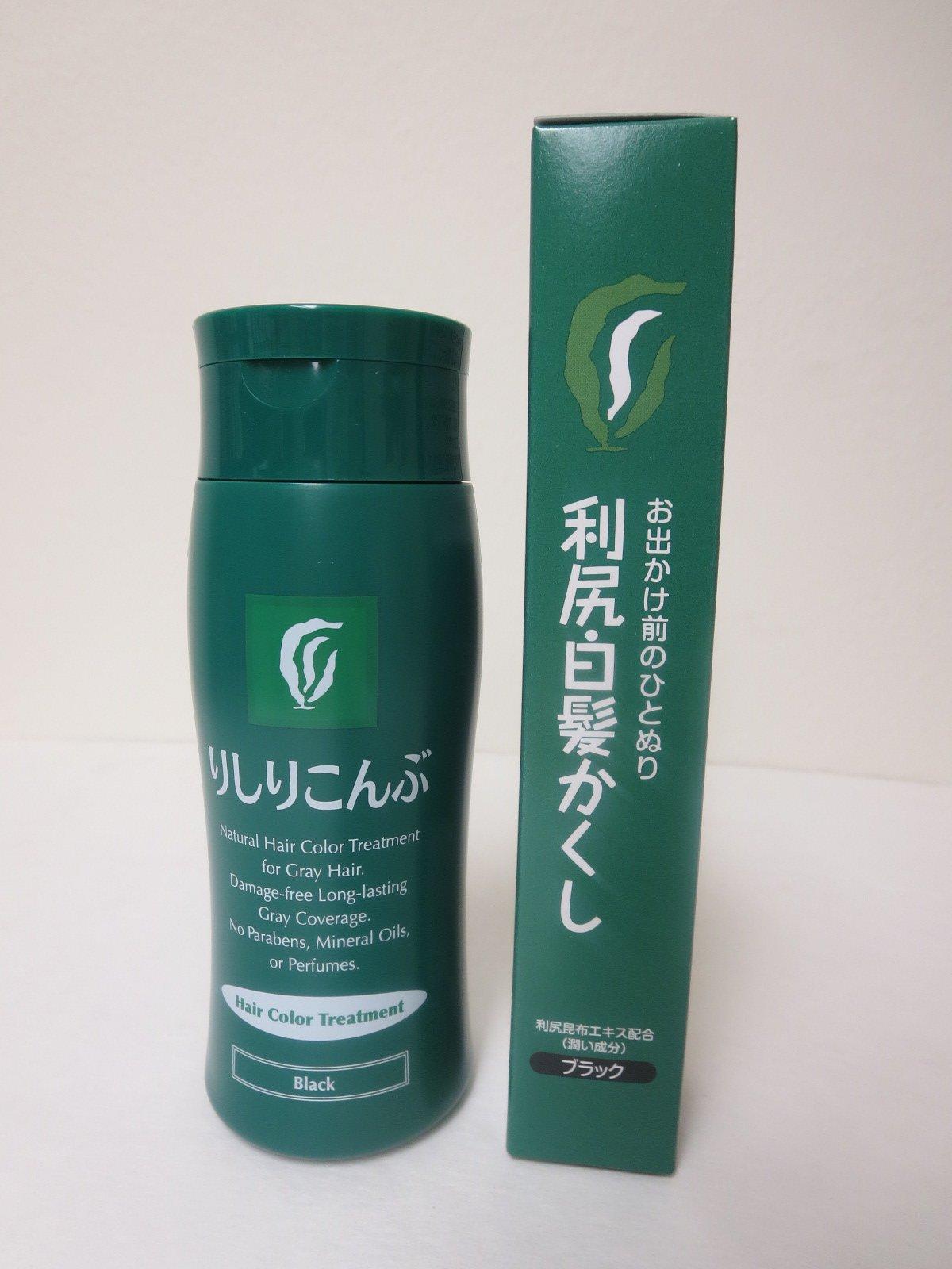 Rishiri Kombu Hair Color Treatment 200g Black +Hair Coloring Stick Black (0.7oz) set by Rishiri