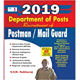 Department of Posts Recruitment of Postman / Mail Guard Exam Books Regional Language English