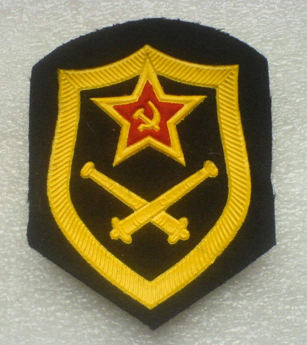 Missile Troops & artillery Patch USSR Soviet Union Russian Armed Forces Military Uniform Cold War Era