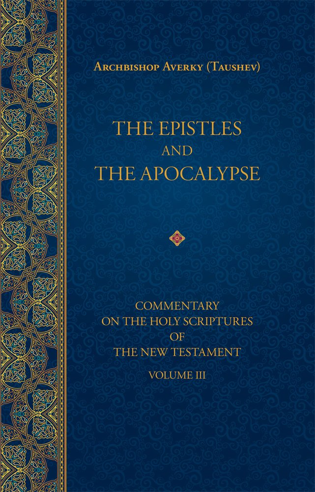 The Epistles And The Apocalypse  Commentary On The Holy Scriptures Band 3