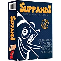 Suppandi the essential collection (Blue)