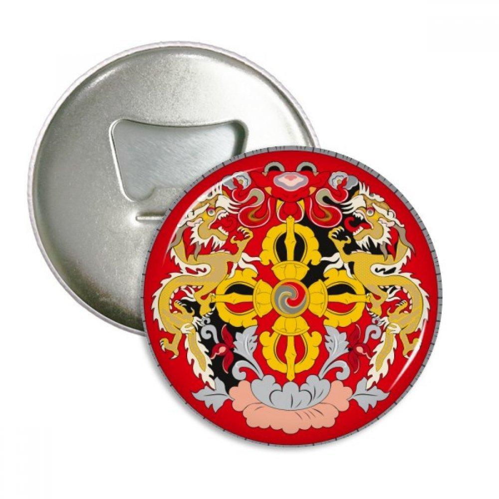 Bhutan National Emblem Country Round Bottle Opener Refrigerator Magnet Pins Badge Button Gift 3pcs by DIYthinker (Image #1)