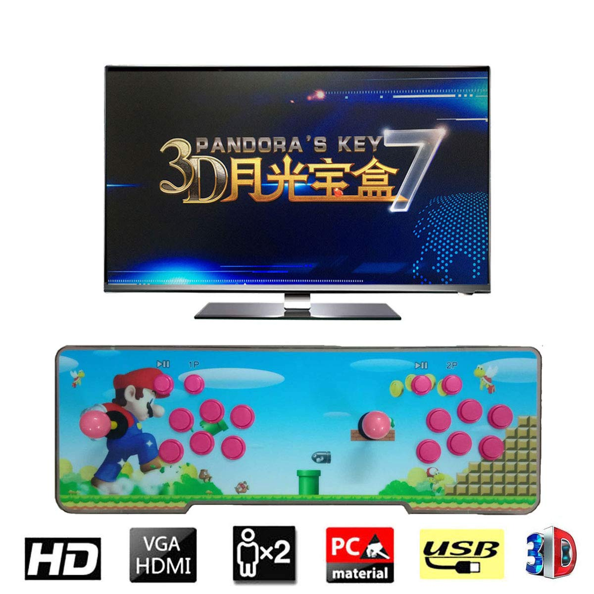 HAAMIIQII Pandora Key 7 3D Home Arcade Game Console | Support 3D Games | Add More Games | Full HD (1920x1080) Video | 2 Player Game Controls | Support 4 Players | HDMI/VGA/USB/AUX Audio Output