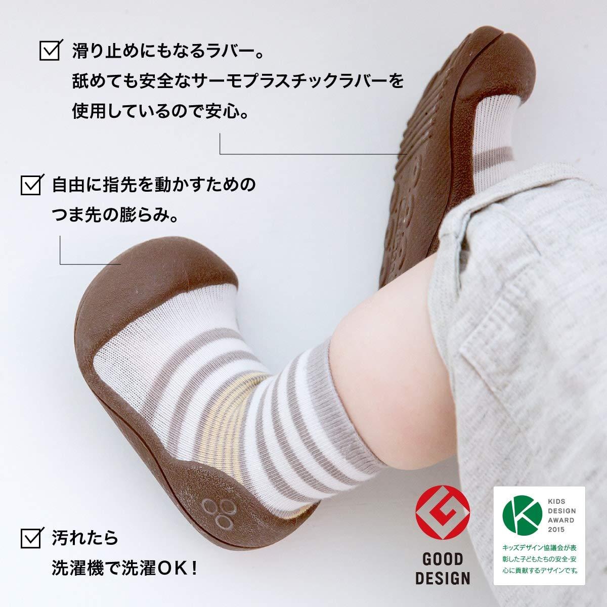 Chaussures Premiers Pas pour b/éb/é Fille Noir Noir 21.5 Attipas