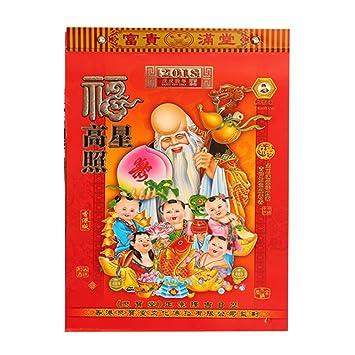 Calendario Chino.Calendario Chino 2018 Chinacalendar Para China Perro Ano 32
