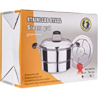 Dolphin Collection Stainless Steel Steamer Pot, 26cm