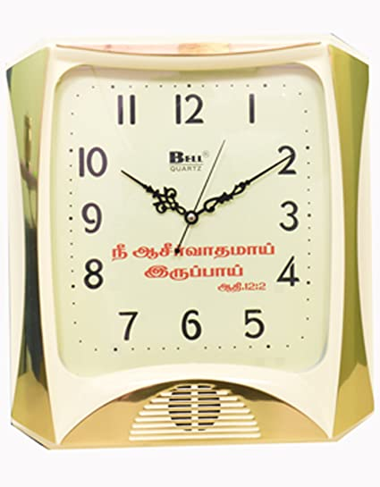 Buy Clearock Bell Tamil Bible Scripture Reading Wall Clock Online At