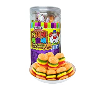 Gummies Candy, Assorted Mini Burger Gummy Candy, Special Snack Food, Individual Single Serve Bags, Fun and Unique Candy Gifts, for Jobs and Party Casual(8.8 OZ)