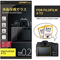 ORMY Pro® 0.2mm Tempered Glass Camera Screen Guard for [Ultra-Thin, High Definition, 9H Hardness] (FUJIFILM X-T3)