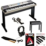 Yamaha YPG-535 88-Key Digital Piano w/ Knox Padded Bench & Piano Cover, Full Size Studio Headphones, On Stage KSP100 Pedal & Alfred's Teach Yourself to Play Piano - Book & DVD