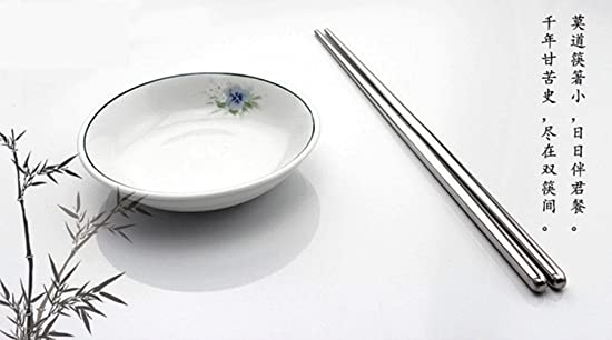 Makidar Stainless Steel Chopsticks Review