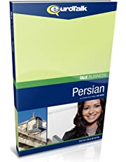 Talk Business Persian (PC CD)