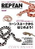 REP FAN レプファン Vol.7 (サクラムック)