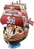 Bandai One Piece Big Mom's Ship (tbd) (japan import)