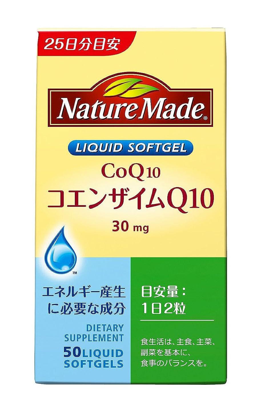 ホールチャップ資格黒ゴマ セサミン & 発酵 黒ニンニク (約3ヶ月分/180粒)