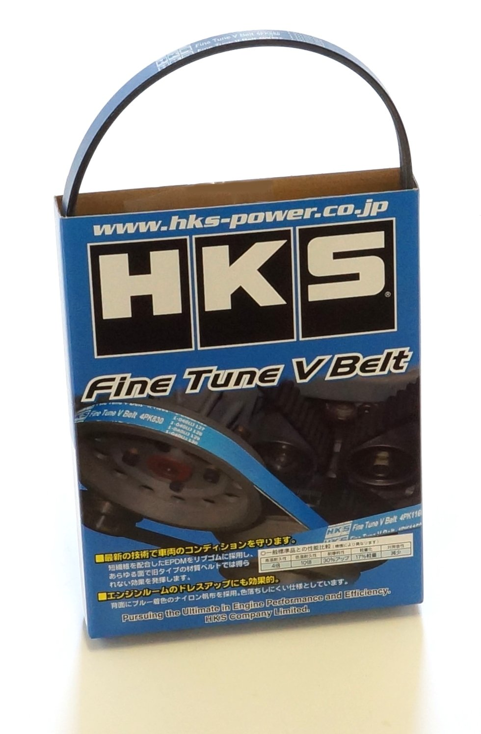 HKS (24996-AK012) Fine Tune V-Belt by HKS