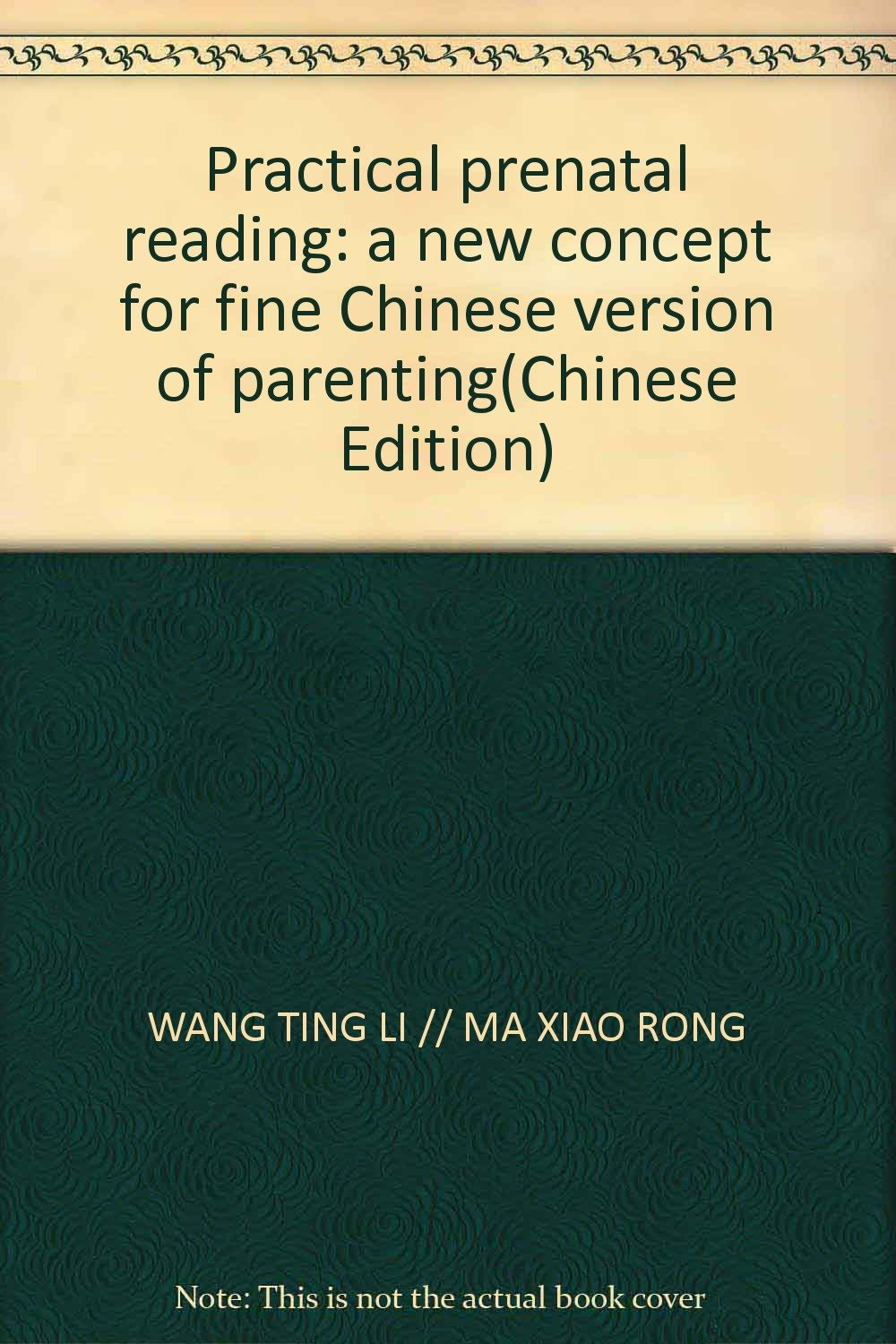 Practical prenatal reading: a new concept for fine Chinese version of parenting(Chinese Edition) pdf